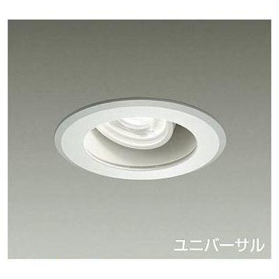 DAIKO LED屋外アウトドア 37W/43W 電球色(3000K) LZ4C LZW-92181YW