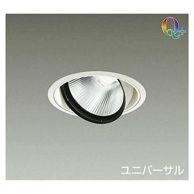 DAIKO LEDダウンライト 30W/35W Q+ 電球色(3000K) LZ3C LZD-91962YWV