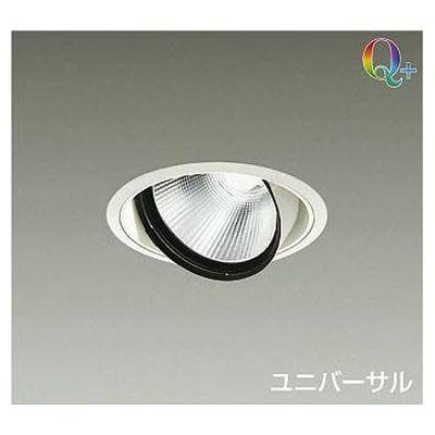 DAIKO LEDダウンライト 30W/35W Q+ 電球色(3000K) LZ3C LZD-91963YWV
