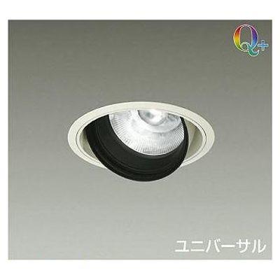 DAIKO LEDダウンライト 37W/43W Q+ 白色(4000K) LZ4C LZD-91964NWV