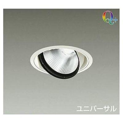 DAIKO LEDダウンライト 37W/43W Q+ 電球色(3000K) LZ4C LZD-91966YWV