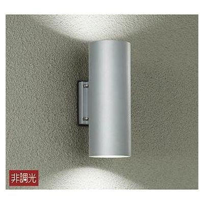 DAIKO LED屋外ブラケット BLTC 29W PER38 E26 ランプ別 LZW-92238XS