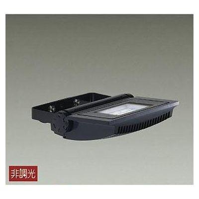 DAIKO LED屋外スポットライト 132W 電球色(3000K) LZW-91347YDE