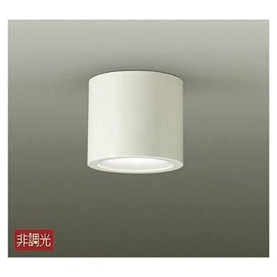 DAIKO LEDシーリングダウンライト 22W 白色(4000K) LZ2C LZD-91816NWE