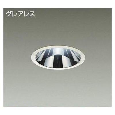 DAIKO LEDダウンライト 35W/41W 電球色(3000K) LZ3C LZD-92010YWE