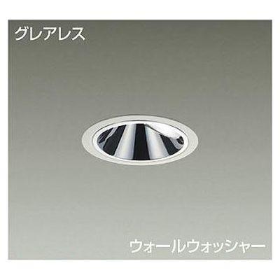 DAIKO LEDダウンライト 22W/25W 温白色(3500K) LZ2C LZD-92026AW