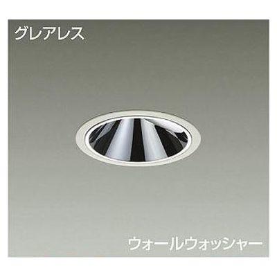 DAIKO LEDダウンライト 35W/41W 白色(4000K) LZ3C LZD-92027NWE