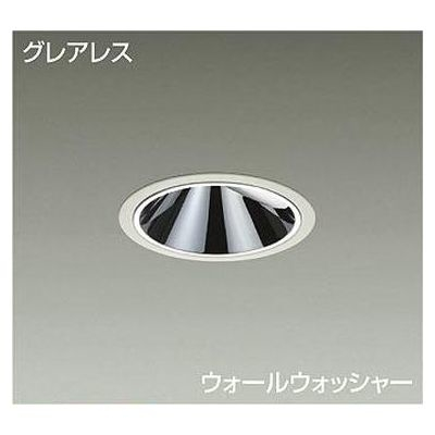 DAIKO LEDダウンライト 35W/41W 電球色(3000K) LZ3C LZD-92027YWE