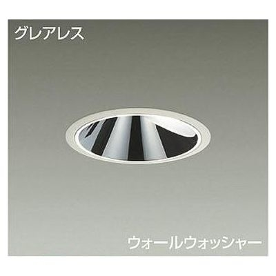 DAIKO LEDダウンライト 37W/43W 温白色(3500K) LZ4C LZD-92028AW