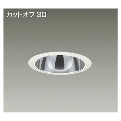 DAIKO LEDダウンライト 34W/40W 温白色(3500K) LZ3C LZD-92293AW