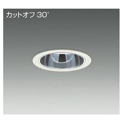 DAIKO LEDダウンライト 42W/49W 電球色(3000K) LZ4C LZD-92297YW