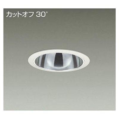 DAIKO LEDダウンライト 42W/49W 温白色(3500K) LZ4C LZD-92302AW
