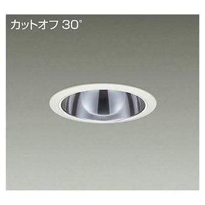 DAIKO LEDダウンライト 60W/71W 温白色(3500K) LZ6C LZD-92305AW