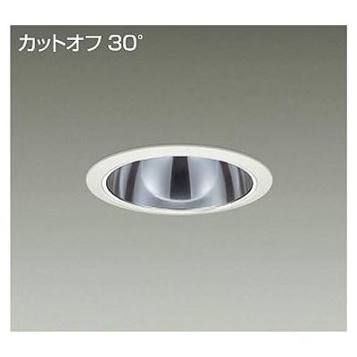 DAIKO LEDダウンライト 60W/71W 電球色(3000K) LZ6C LZD-92305YW