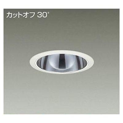 DAIKO LEDダウンライト 60W/71W 電球色(3000K) LZ6C LZD-92306YW