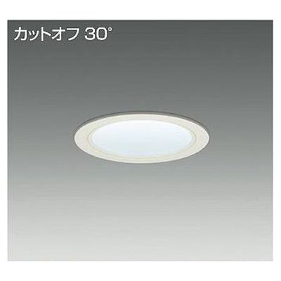 DAIKO LEDダウンライト 34W/40W 白色(4000K) LZ3C LZD-92326NW