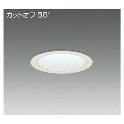 DAIKO LEDダウンライト 42W/49W 温白色(3500K) LZ4C LZD-92333AW