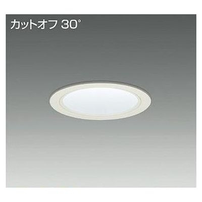DAIKO LEDダウンライト 42W/49W 電球色(3000K) LZ4C LZD-92334YW