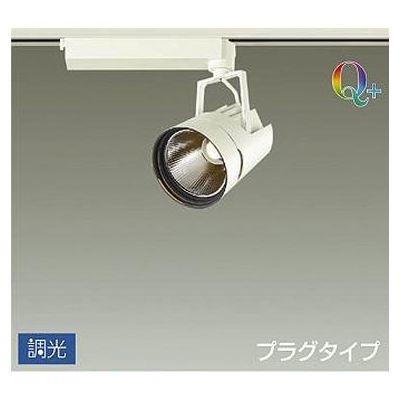 DAIKO LEDスポットライト 25W Q+ 白色(4000K) LZ2C LZS-92516NWV