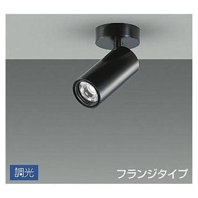 DAIKO LEDスポットライト 14.5W 温白色(3500K) LZ1C LZS-92544AB