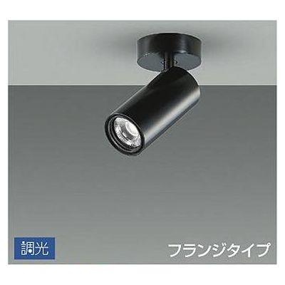 DAIKO LEDスポットライト 14.5W 電球色(3000K) LZ1C LZS-92545YB