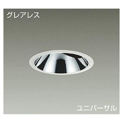 DAIKO LEDダウンライト 22W/25W 白色(4000K) LZ2C LZD-92566NW
