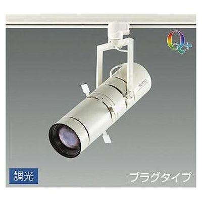 DAIKO LEDスポットライト 15W Q+ 電球色(3000K) LZ1C LZS-92645YWV