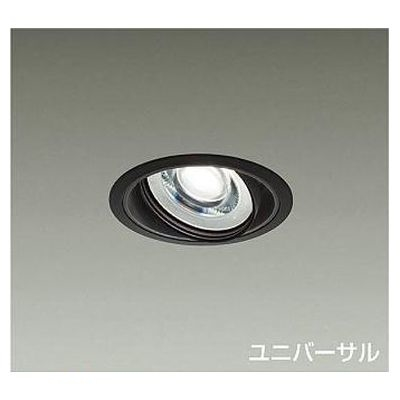 DAIKO LEDダウンライト 23W/26W 鮮魚用 高彩色 LZD-91521SB