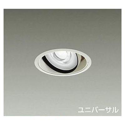 DAIKO LEDダウンライト 23W/26W 惣菜用(電球色(3000K)) 高彩色 LZD-91521YWE