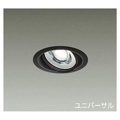 DAIKO LEDダウンライト 23W/26W 惣菜用(電球色(3000K)) 高彩色 LZD-91522YBE