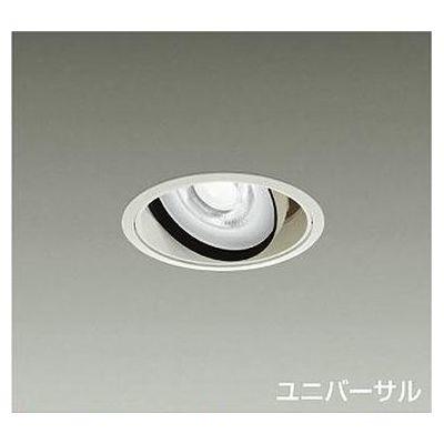 DAIKO LEDダウンライト 23W/26W 惣菜用(電球色(3000K)) 高彩色 LZD-91522YWE