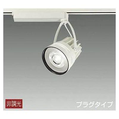 DAIKO LEDスポットライト 53W 惣菜用(電球色(3000K)) 高彩色 LZS-92403YW