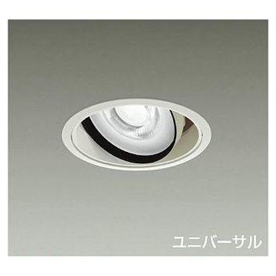 DAIKO LEDダウンライト 47W/54W 精肉用 高彩色 LZD-92404MW