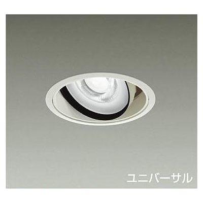 DAIKO LEDダウンライト 47W/54W 惣菜用(電球色(3000K)) 高彩色 LZD-92404YW