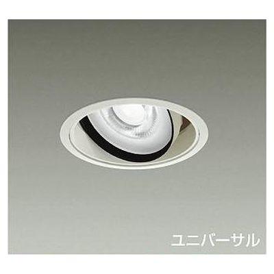 DAIKO LEDダウンライト 47W/54W 鮮魚用 高彩色 LZD-92405SW