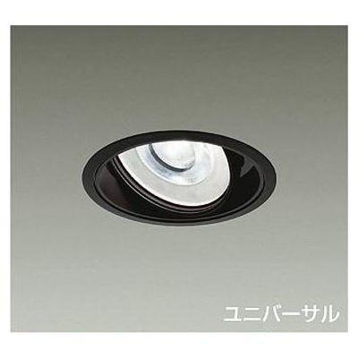 DAIKO LEDダウンライト 47W/54W 惣菜用(電球色(3000K)) 高彩色 LZD-92405YB