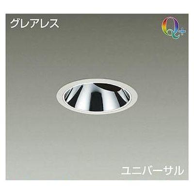 DAIKO LEDダウンライト 23W/25W Q+ 白色(4000K) LZ2C LZD-92019NWV