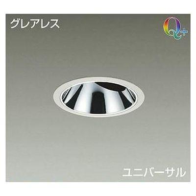 DAIKO LEDダウンライト 37W/43W Q+ 電球色(3000K) LZ4C LZD-92022YWV