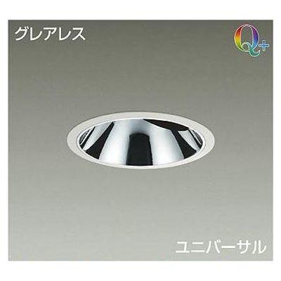 DAIKO LEDダウンライト 37W/43W Q+ 白色(4000K) LZ4C LZD-92024NWV
