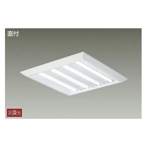 DAIKO LEDベースライト 27W/24W/19.5Wx4 ユニット別 LZB-92695XW