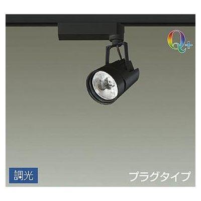 DAIKO LEDスポットライト LZS-91755ABVE
