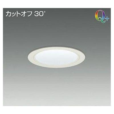 DAIKO LEDダウンライト LZD-92334NWV