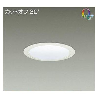 【人気商品】 DAIKO LEDダウンライト LZD-92337YWV, STAB BLUE ENTERPRISE 62586050