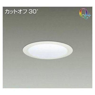 上品 DAIKO LEDダウンライト LZD-92338YWV, Living days 87fdb29d