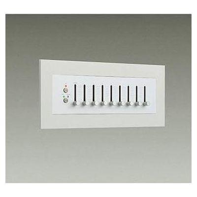 DAIKO 調光器 LZA-92775
