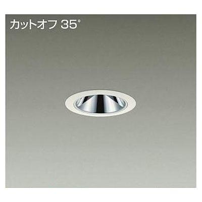DAIKO LEDダウンライト LZD-92803LW