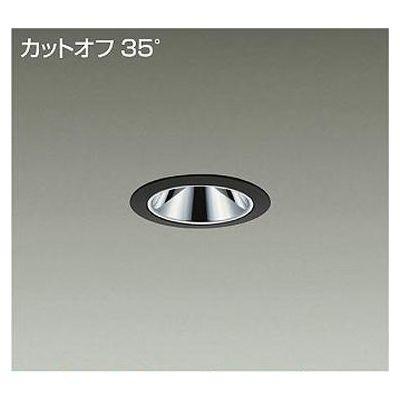 DAIKO LEDダウンライト LZD-92803NB