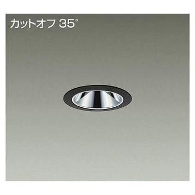 DAIKO LEDダウンライト LZD-92804AB