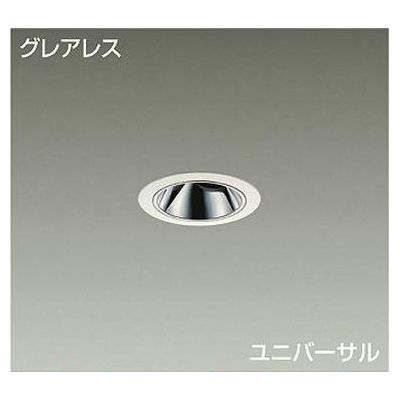 DAIKO LEDダウンライト LZD-92805AW