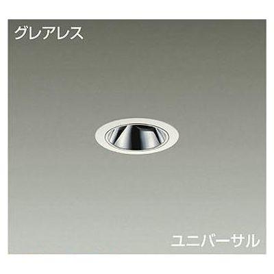 DAIKO LEDダウンライト LZD-92805LW